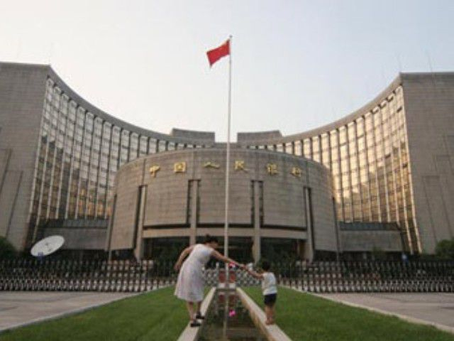 China Raises Key Interest Rates to Counter Inflation - Patriot Update.