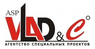 агентство специальных проектов «влад и ко»